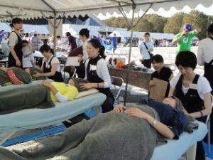 アロマボランティア活動